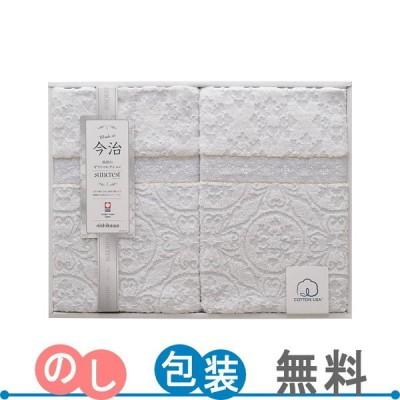 西川 今治タオルケット2枚セット グレー グレー RR89510554 ギフト包装・のし紙無料 (A3)