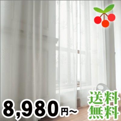洗える 柄 花柄 フラワー レース レースカーテン シームレス 広幅 カーテン オーダーカーテン