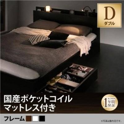 ベッドフレーム 収納ベッド ダブル マットレス付き スリム棚 多コンセント付き 収納ベッド 国産カバーポケットコイルマットレス付き ダブ