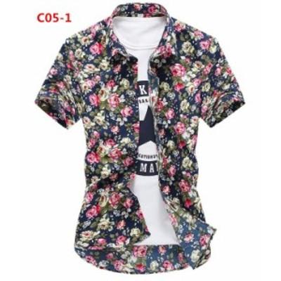 爆売り お洒落 メンズ花柄シャツ 美品 半袖 アロハシャツ 大きいサイズもあり メンズファッション 半そで 総柄  3色展開
