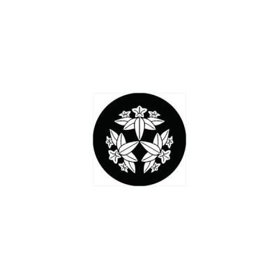 家紋シール 三つ笹竜胆紋 直径4cm 丸型 白紋 4枚セット KS44M-1411W