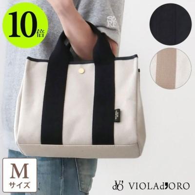 ヴィオラドーロ VIOLAd'ORO トートバッグ キャンバス 2WAYバッグ Mサイズ v2063