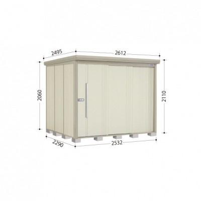 物置 屋外 おしゃれ タクボ物置 ND/ストックマン ND-2522 一般型 標準屋根 『追加金額で工事可能』 ムーンホワイト
