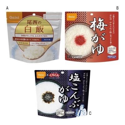 尾西のアルファ米 白飯(A) (101SE) 単品