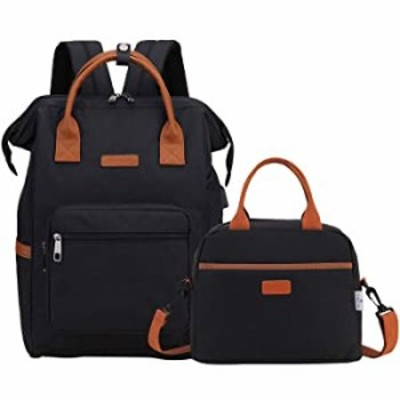 VONXURY 15.6 Inch Laptop Backpack and Lunch Bag Bundle Black