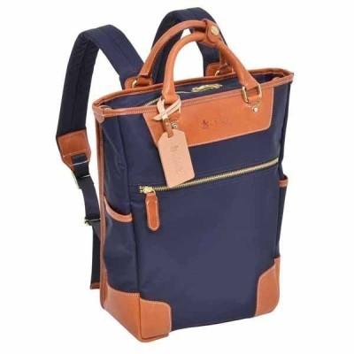 【日本製 国産】 エンドー鞄 Regale Japone レガーレ ジャポネ 2way トートバッグ リュック Made in JAPAN 日本製 コン 7-104-NV
