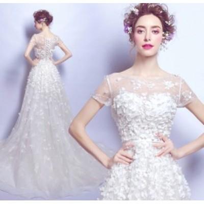 結婚式ワンピース お嫁さん 高級刺繍 豪華な ウェディングドレス 編み上げタイプ フリンジ 透け感レース 花嫁 ドレス マキシドレス