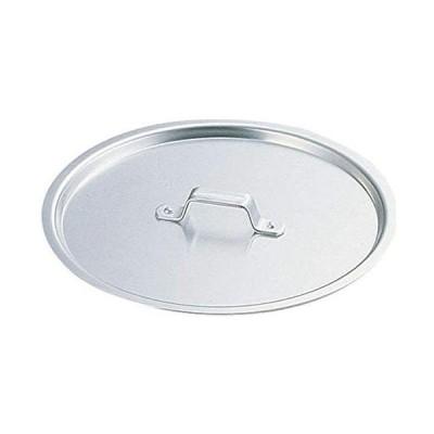 遠藤商事 業務用 円付鍋用アルミ蓋 60cm用 日本製 ANB12060