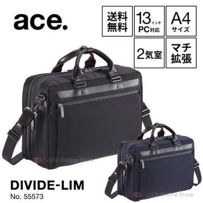 ビジネスバッグ メンズ ブリーフケース エースジーン ace.ディバイドリム 2気室 A4 マチ拡張 13インチPC対応 55573