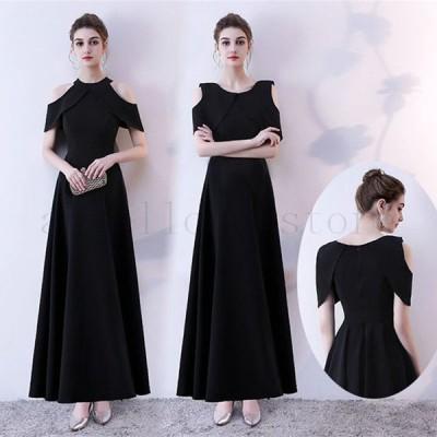大きいサイズ ロングドレス 膝丈ドレス 結婚式 ウェディングドレス 黒 二次会 パーディー 演奏会 発表会 披露宴 結婚式 ドレス