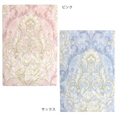 メリーナイト 日本製 綿100% 掛け布団カバー セレナーデ シングル 150×200cm〔同梱不可〕