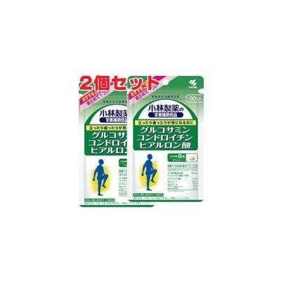 ゆうメール発送・送料無料 グルコサミン コンドロイチン硫酸 ヒアルロン酸 240粒×2個セット 小林製薬の栄養補助食品