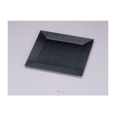 四方角皿 オーシャンパール渕黒    31.8×31.8×1.7cm
