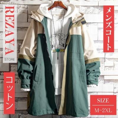 メンズコート コート 春 秋 メンズ 無地 フード付き ジャケット ミディアム トップス アウター ロングコート 定番 通勤 カジュアル シンプル