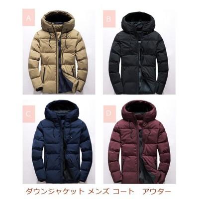 Pandora ダウンコート メンズ ダウンジャケット アウター 無地 ハイネック キルティングコート アウター フード付き 防風 防寒