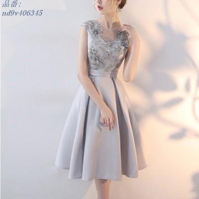 Aライン ミモレ丈 ドレス パーティードレス お呼ばれ 着痩せ 30代 二次会 20代 披露宴 レディース ワンピース グレー 結婚式ドレス