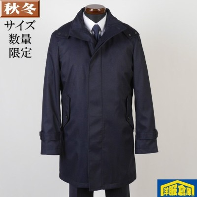 スタンドカラー コート フード メンズ Mサイズ ライナー付き ビジネスコート織り柄 SG-M 9000 GC26071