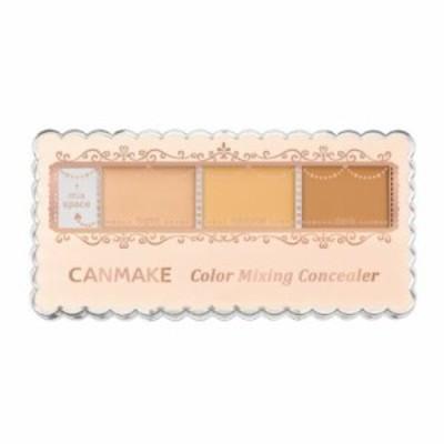 【ゆうパケット配送対象】[CANMAKE]キャンメイク カラーミキシングコンシーラー ライトベージュ 01(メール便)