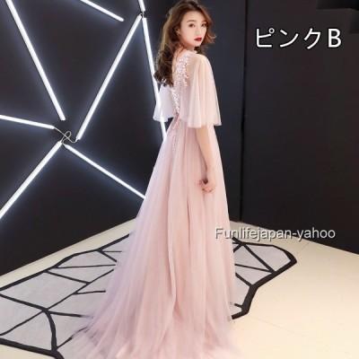 レディース 編み上げ パーティドレス 2019 新品 エレガンス 目を引くピンク ロングドレス