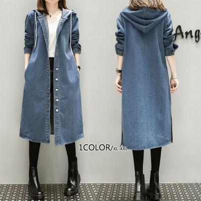コート レディース ロングコート レディース デニムコート チェスターコート  大きいサイズ ブルー 大人 上品韓国ファッション