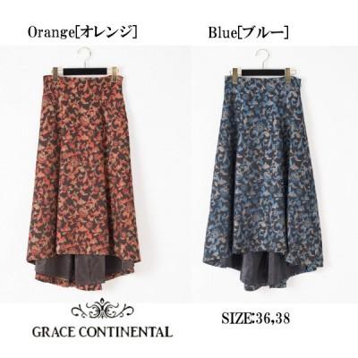Grace Continental/グレースコンチネンタルのサラサフラワーJQスカート