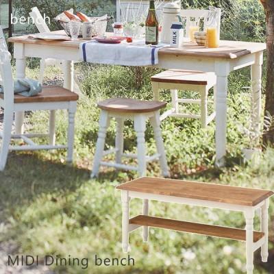 ダイニングベンチ ベンチ ダイニングチェア おしゃれ 北欧 ダイニング チェア 食卓椅子 カントリー フレンチシャビ— 木製 イス  パイン ナチュラル ミディ