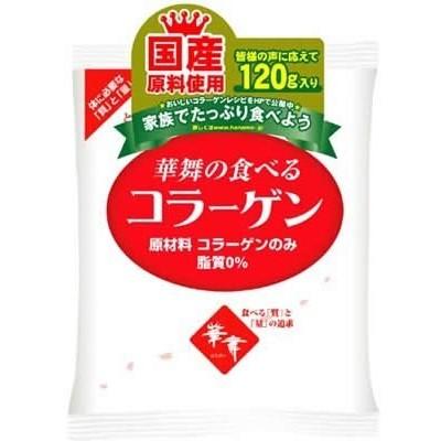 華舞の食べるコラーゲン 120g 3個セット