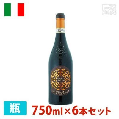 ソプラサッソ アマローネ 750ml 6本セット 赤ワイン 辛口 イタリア