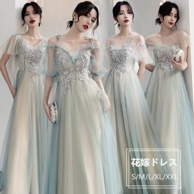 ロングドレス 演奏会 ブライズメイドドレス 結婚式 花嫁 ドレス 二次会 パーティードレス お呼ばれワンピース 忘年会 プリンセス ウェディング