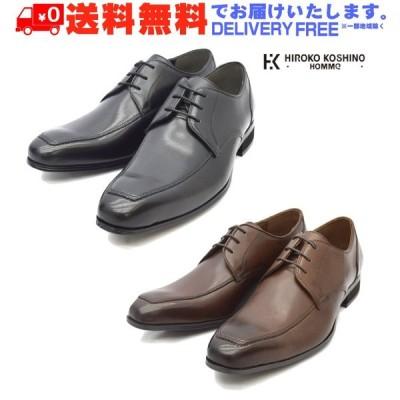 HIROKO KOSHINO HOMME コシノ ヒロコ オム HK118 Uチップ ビジネスシューズ 紳士靴 メンズ (nesh) (新品) (送料無料)