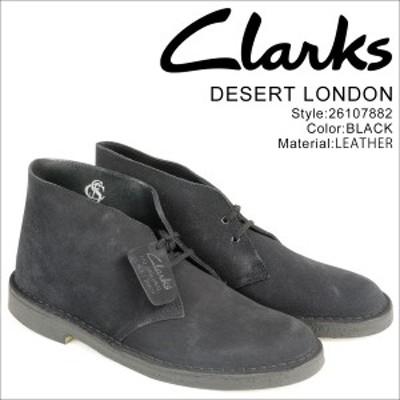 クラークス オリジナルズ Clarks Originals デザートブーツ メンズ DESERT BOOT Mワイズ 26107882