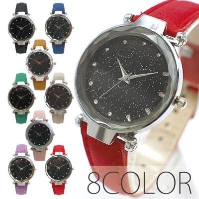 腕時計 レディース レディース腕時計 SPST030 まるで宇宙の輝きを取り入れた文字盤 シルバーケース ラインストーン
