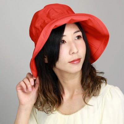 レディース ハット ゴム入り 撥水加工 婦人 帽子 上品 春夏 エリートシャポー 紫外線対策 ツバ広ハット オレンジ