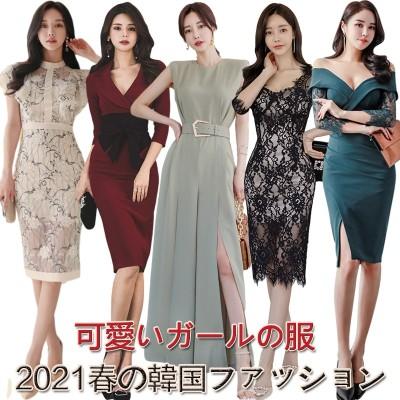 「04/29 新作追加 Special Offer」 高品質 韓国ファッション OL、正式な場合、礼装ドレス セクシーなワンピース、一字肩 二点セット、側開、深いVネック やせて