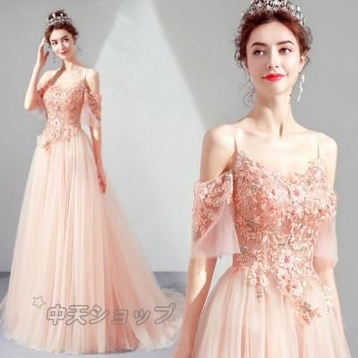 ウェディングドレス 花嫁ドレス イブニングドレス パーティードレス プリンセスドレス フレアワンピース レディース 刺繍 結婚式 披露宴 お出かけ きれいめ 気質