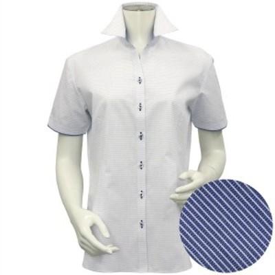 ブリックハウス(BRICKHOUSE)/形態安定 ノーアイロン 半袖ワイシャツ スキッパー衿 白×ブルー刺子風柄、織柄