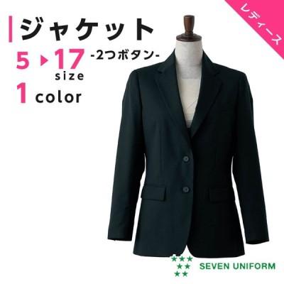 ジャケット レディース 2つボタンジャケット ホテル 飲食店制服 セブンユニフォーム