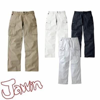 自重堂 Jawin 作業服 55002 ノータックカーゴ 春夏 メンズ 作業着 ポケット付き ボトムス