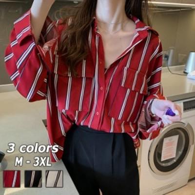 ストライプシャツ 長袖シャツ シャツ トップス ポケット付き ボタン 3色 レッド ホワイト ダークブルー カジュアル