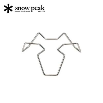 snow peak スノーピーク チャコールスタンド26 鍋敷き スタンド 和鉄ダッチオーブン アウトドア キャンプ バーベキュー