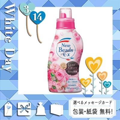 ホワイトデー お返し 洗剤ギフトセット プレゼント 洗剤ギフトセット 花王 フレグランスニュービーズジェル(780g) ローズ&マグノリアの香り