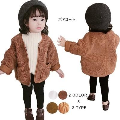 ボアコート 子供服 中綿コート 女の子 女児 ラウンドネック 長袖 中綿 綿入り ポケット付き もこもこ 可愛い お洒落 アウター コート