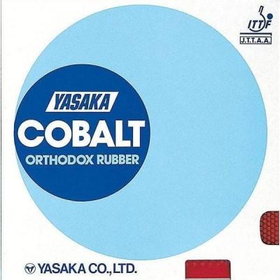 ヤサカ コバルト YSS-B14 (90)ブラック ラバー