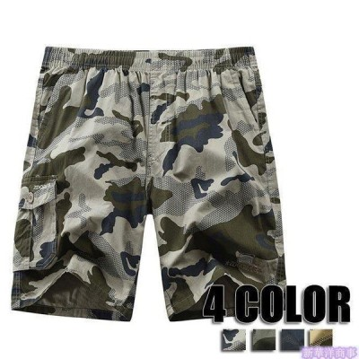 五分丈 カーゴパンツ メンズ 迷彩 大きいサイズ ポケット カジュアルパンツ 春夏 ハーフパンツ 迷彩ショートパンツ カーゴ メンズファッション 4色