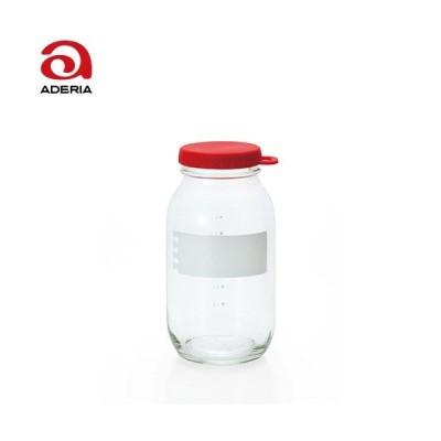 容器・キャニスター アデリア e:Cap Jar 900 1669 キッチン用品