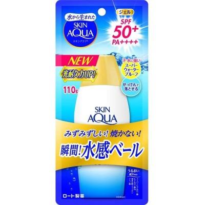 スキンアクア (SKIN AQUA) UV スーパー モイスチャージェル【ロート製薬】SPF50+ / PA++++  日焼け止め