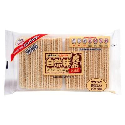 三浦 自然味良品バニラウエハース16枚【イージャパンモール】