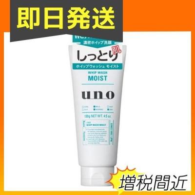 UNO(ウーノ) ホイップウォッシュ モイスト 130g