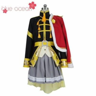 少女歌劇 レヴュースタァライト 天堂真矢 てんどう まや  風 コスプレ衣装  cosplay ハロウィン  仮装