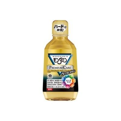 口臭予防 モンダミン プレミアムケア ストロングミント 700ml アース製薬 [医薬部外品・洗口液] 虫歯・歯肉炎予防